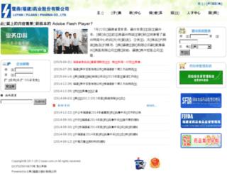 ktzit.com screenshot