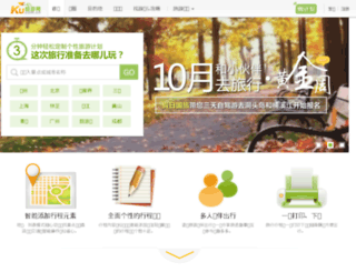 ku.com.cn screenshot