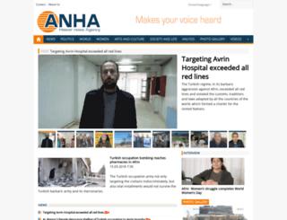 ku.hawarnews.com screenshot