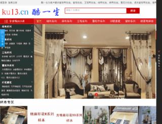 ku13.cn screenshot