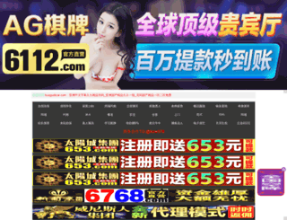 kuaguolicai.com screenshot