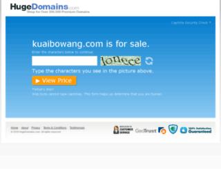 kuaibowang.com screenshot