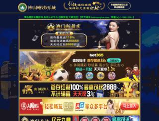kuaidiangao.com screenshot