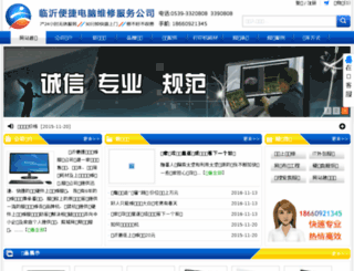 kuaiji9.com screenshot