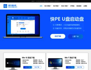 kuaipe.com screenshot