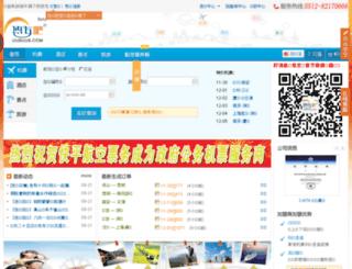 kuaiping.com screenshot