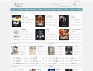 kuairead.com screenshot