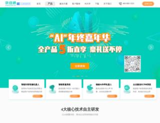 kuaishang.com.cn screenshot