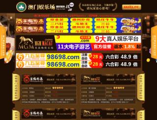 kuaishuazuanba.com screenshot