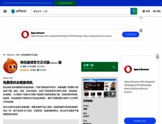 kuaiwan.softonic.cn screenshot