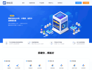 kuaizhanbao.com screenshot
