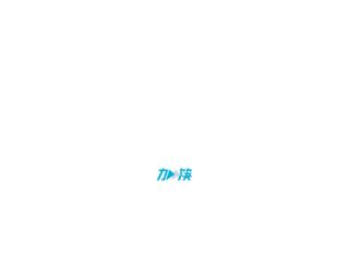 kuaizitech.com screenshot