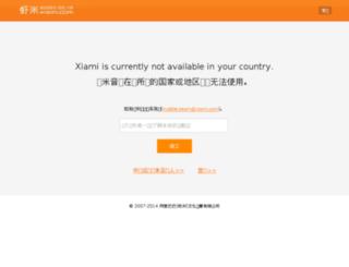 kuang.xiami.com screenshot