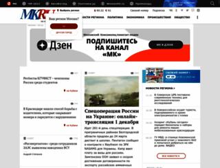 kuban.mk.ru screenshot