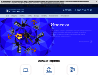 kubankredit.ru screenshot