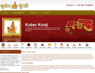 kuberyantra.co.in screenshot