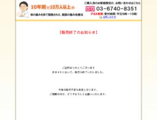 kubi-kaizen.com screenshot