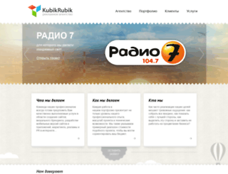kubikrubik.ru screenshot