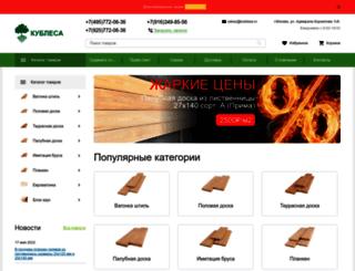 kublesa.ru screenshot