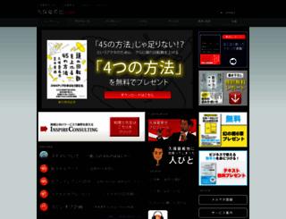 kuboyukiya.com screenshot