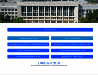 kubsu.ru screenshot