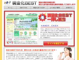 kuca-pravde.org screenshot
