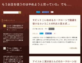 kuchen-versand.net screenshot