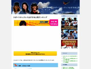 kuchikomi-ranku.com screenshot