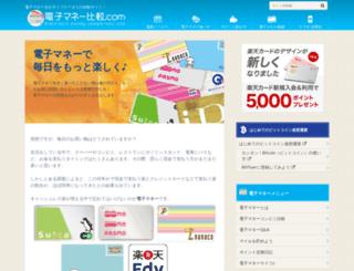 kuchikomi0.com screenshot