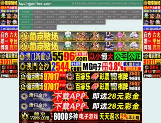 kucingonline.com screenshot