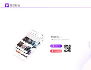 kudie.net screenshot