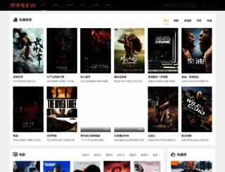 kudipets.com screenshot