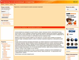 kuharke.ru screenshot