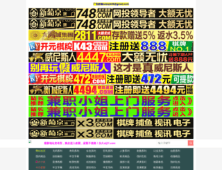 kuhenet.com screenshot