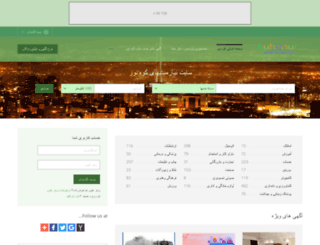 kuhenur.com screenshot