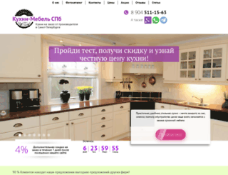 kuhni-mebel-spb.ru screenshot
