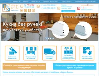 kuhni-vsem.ru screenshot