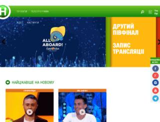 kuhnyadlyadvoh.novy.tv screenshot