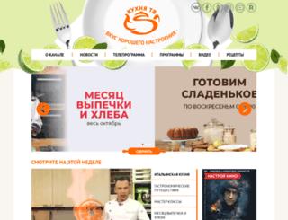 kuhnyatv.ru screenshot