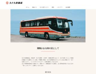 kujyukuri-tetsudo.co.jp screenshot