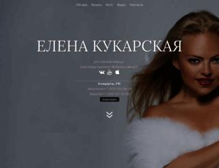 kukarskaya.com screenshot