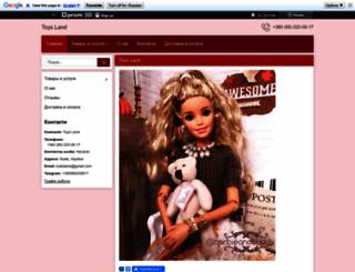 kuklaland.com.ua screenshot