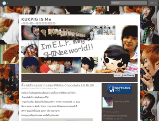kukpig.exteen.com screenshot