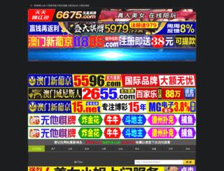 kuku46.com screenshot