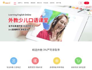 kukuspeak.com screenshot