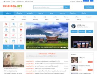 kulasang.net screenshot