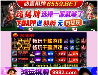 kulionline.com screenshot