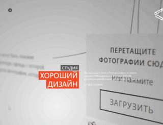 kulish.ru screenshot