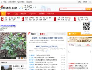 kulongxiang.com screenshot