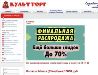 kulttorg.org screenshot